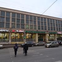 Мальцевский рынок
