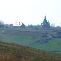 Церковь на горянке в центре Скородного.