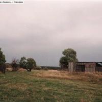 Остатки сарая (от воинской части) в бывшем селе Илкодино. 1994г.
