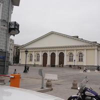 Выставочный зал Манеж