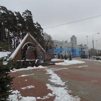 Тимоховский парк, дворец спорта Видное