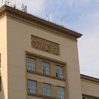 2-я Московская типография Гознака