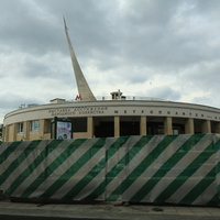 Станция ВДНХ Московского метрополитена имени В.И.Ленина