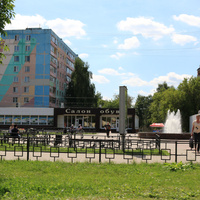 Сквер имени 60-летия Победы