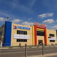 Проспект Ленина, ТЦ Панорама
