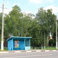 Касимовское шоссе, остановка