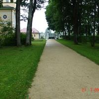 Вход в усадьбу Спасское-Лутовиново