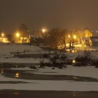 Вид из городского парка на Юрчаково.