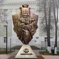 """Памятный знак """"700 лет городу Клин"""""""