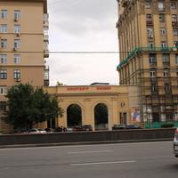 Арка к кинотеатру Пионер