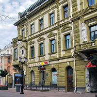 Большая Покровская.