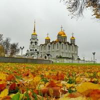 Осенняя пора. Успенский собор.