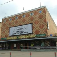 Бывший кинотеатр Прогресс
