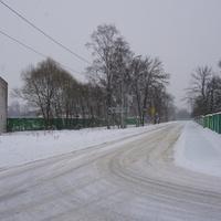 Нижняя дорога...