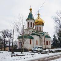 Нова церква по вулиці Громова.