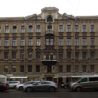 Невский проспект, 45