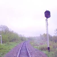 Перегон Долинск - Советское