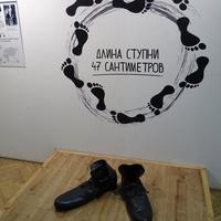 """Музей рекордов и фактов """"Титикака"""""""