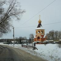 Александро-Невская церковь, мост через речку Гнилуша