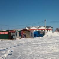 Кромской базар
