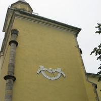 Костел Воздвижения Святого Креста. Солнечные часы