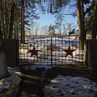 Братское захоронение советских воинов