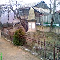Памятник 1941-1945