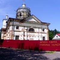 Реставрація Успенського костелу (1827р) .