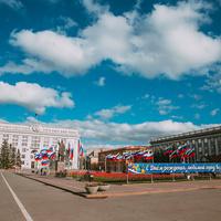 Красивый Кемерово