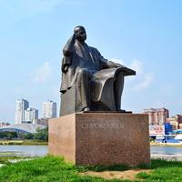 Памятник Прокофьеву.