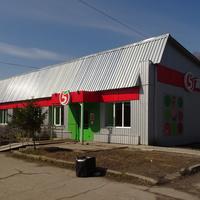 "Магазин ""Пятёрочка"""