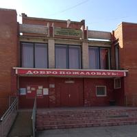 Центр досуга и народного творчества