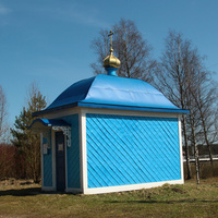 Часовенка при церкви Казанской Иконы Божией Матери