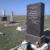 Поховання воїнів Другої світової війни в с. Косаківці.