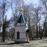 Н. Новгород - Часовня в честь Всех Святых в парке им. Кулибина