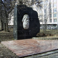 Н. Новгород - Парк им. Кулибина - Памятный мемориал