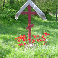 Придорожній хрест.
