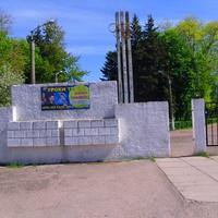 """Стадіон """"Локомотив""""."""
