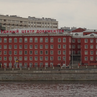 Улица Красного Текстильщика, 10-12Д