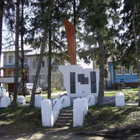 Ул. д. Кузнечиха - Обелиск землякам д. Кузнечиха, погибшим в ВОВ 1941-1945 гг