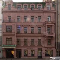 Улица Жуковского, 33