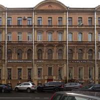 Улица Жуковского, 41