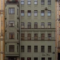 Улица Жуковского, 45