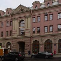 Улица Некрасова, 14А