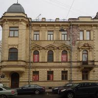 Улица Некрасова, 14В