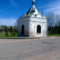 Часовня Луки Апостола в Скоморохово 09.05.2018