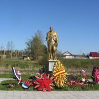 Братская могила советских воинов, погибшим в борьбе с фашистами