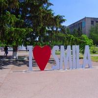 I♥Smila.