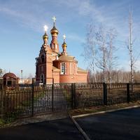 Церковь Иоанна Кронштадтского и Сергия Радонежского