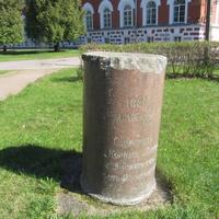 часть колонны Александра II